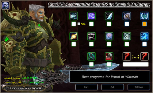 MaxDPS Assistants for World of Warcraft